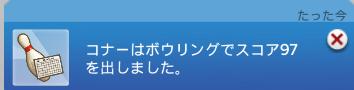 f:id:shirokumagirl:20200329000059p:plain