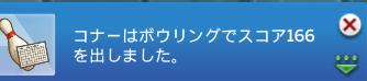 f:id:shirokumagirl:20200329000251p:plain