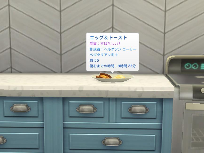 f:id:shirokumagirl:20200329002449p:plain