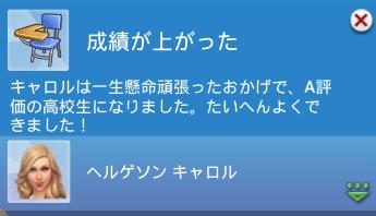 f:id:shirokumagirl:20200329003111p:plain