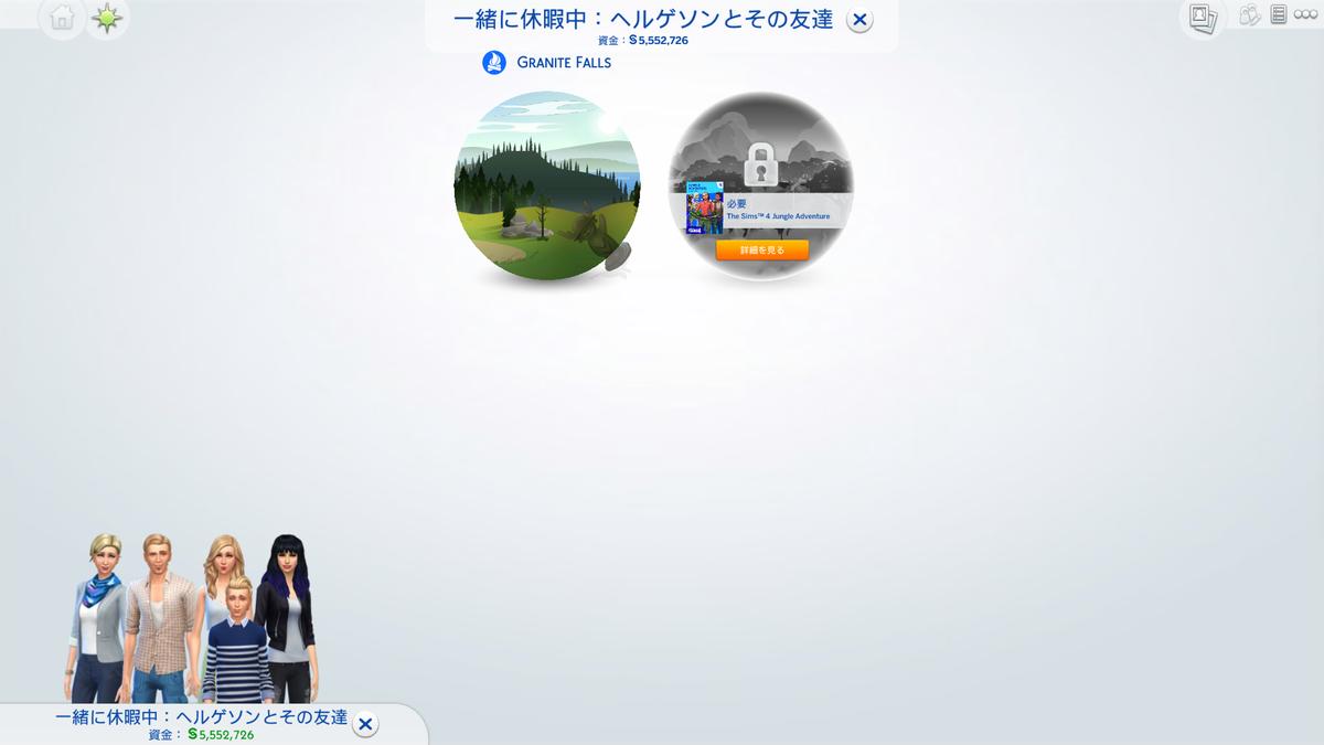 f:id:shirokumagirl:20200329003640p:plain
