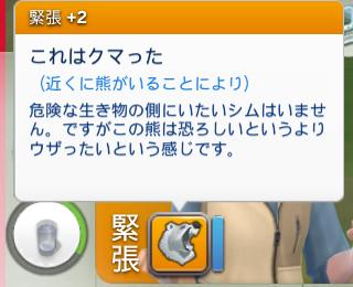 f:id:shirokumagirl:20200329005347p:plain