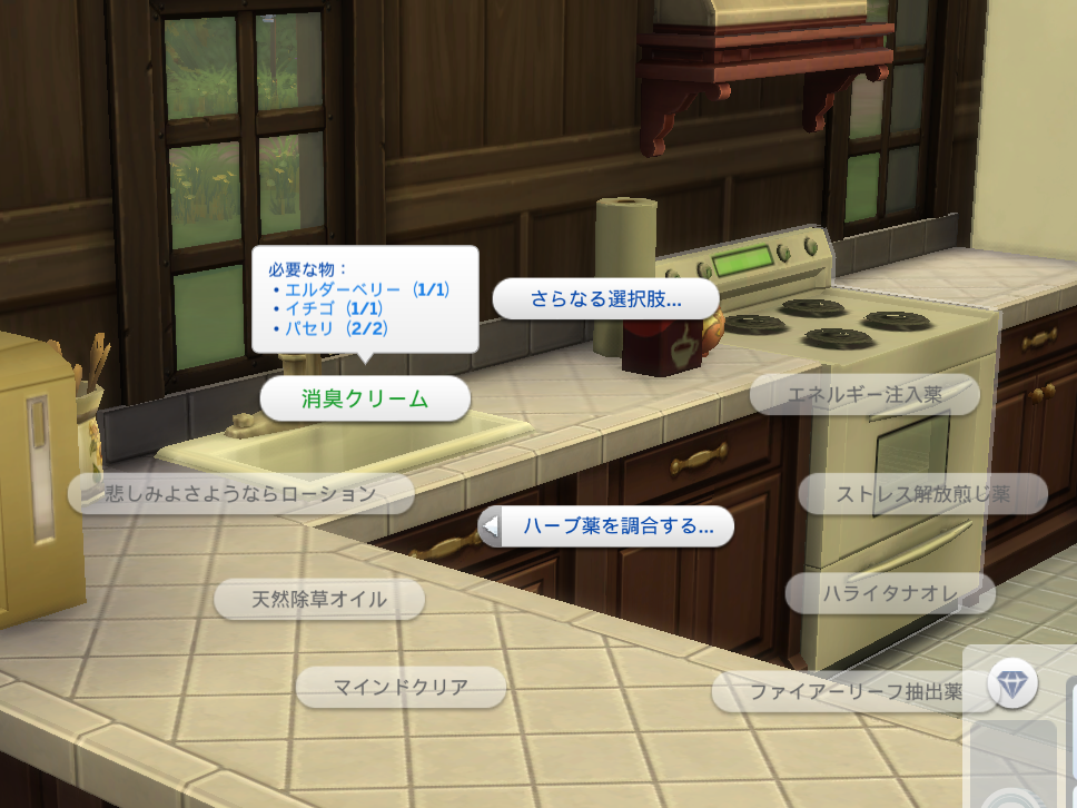 f:id:shirokumagirl:20200329222950p:plain