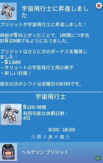 f:id:shirokumagirl:20200329231923p:plain