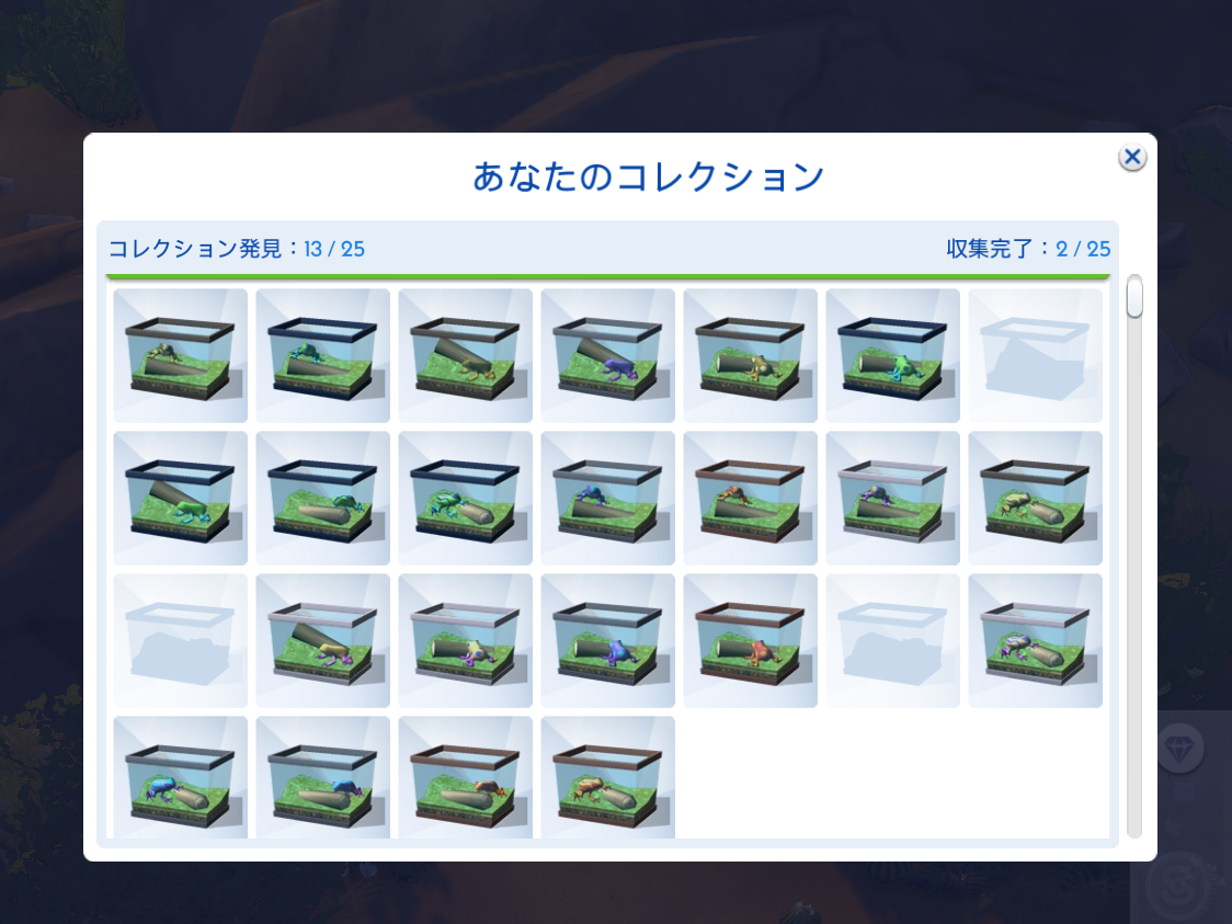 f:id:shirokumagirl:20200329232110p:plain