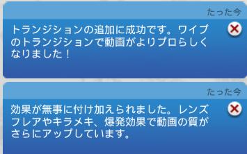 f:id:shirokumagirl:20200331001859p:plain