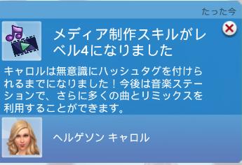 f:id:shirokumagirl:20200331001932p:plain