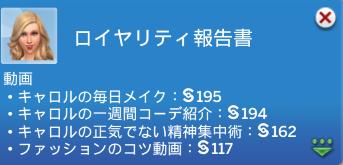 f:id:shirokumagirl:20200331002112p:plain