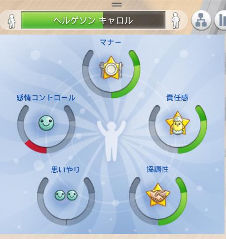 f:id:shirokumagirl:20200331002353p:plain