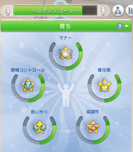 f:id:shirokumagirl:20200331003954p:plain