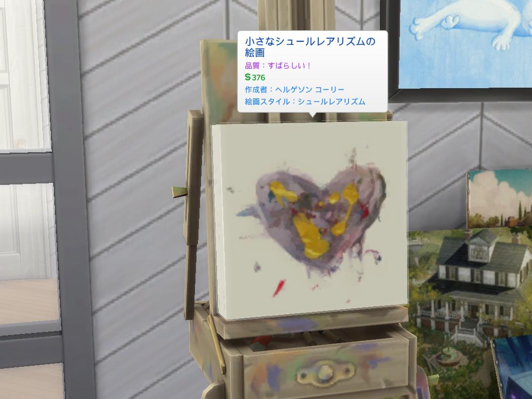 f:id:shirokumagirl:20200331004453p:plain