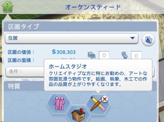 f:id:shirokumagirl:20200331004659p:plain