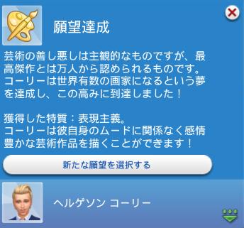 f:id:shirokumagirl:20200331005019p:plain