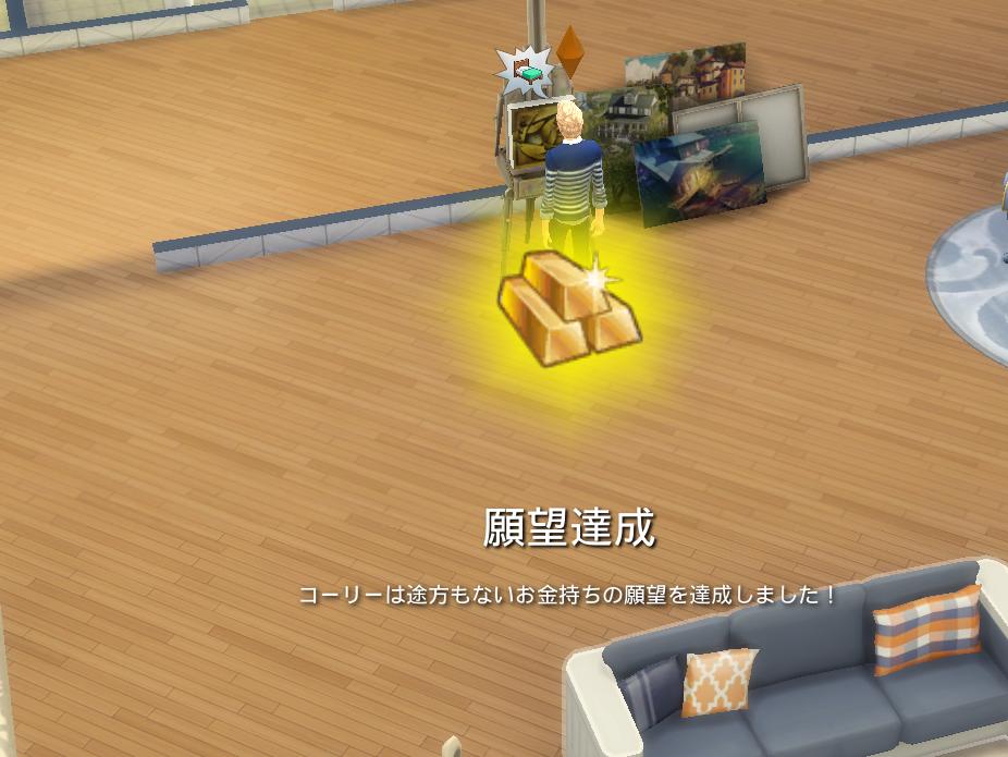 f:id:shirokumagirl:20200331005544p:plain