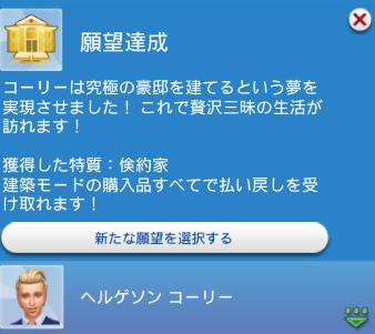 f:id:shirokumagirl:20200403005014p:plain