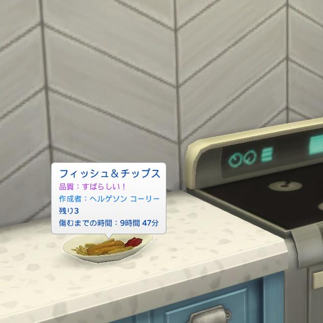 f:id:shirokumagirl:20200403010028p:plain