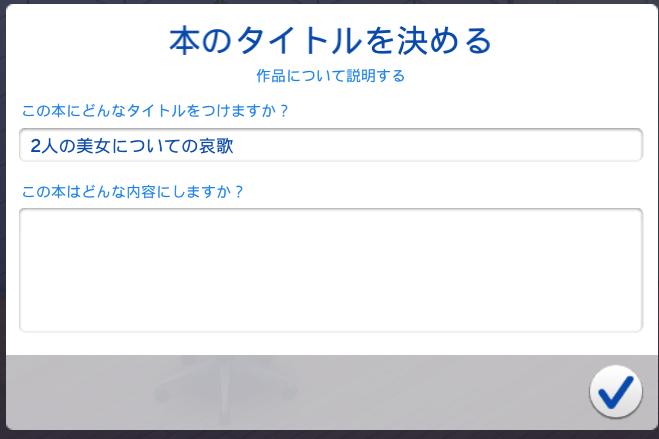 f:id:shirokumagirl:20200403010521p:plain