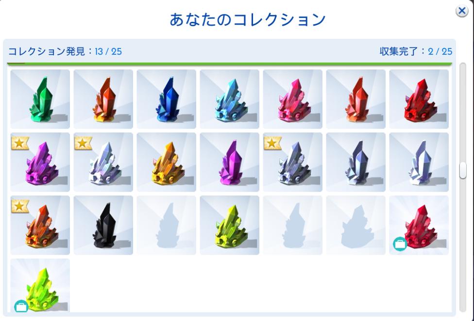 f:id:shirokumagirl:20200403115349p:plain