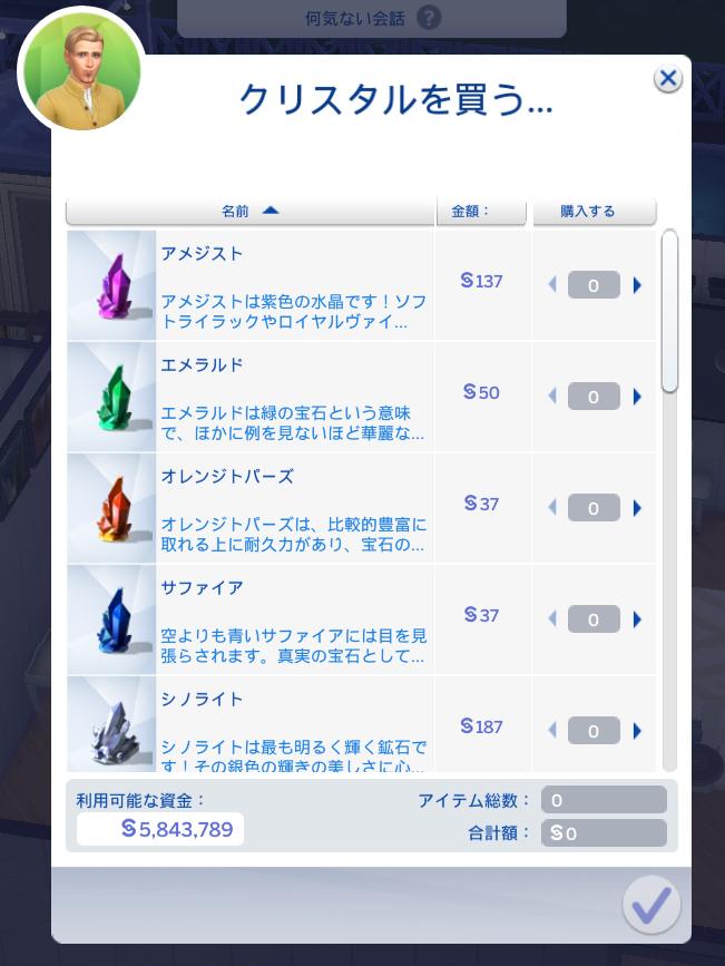 f:id:shirokumagirl:20200403115418p:plain