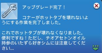 f:id:shirokumagirl:20200403121531p:plain
