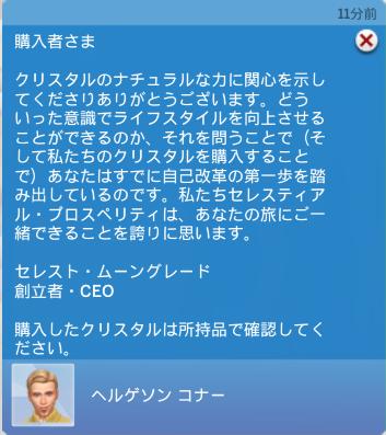 f:id:shirokumagirl:20200403121556p:plain