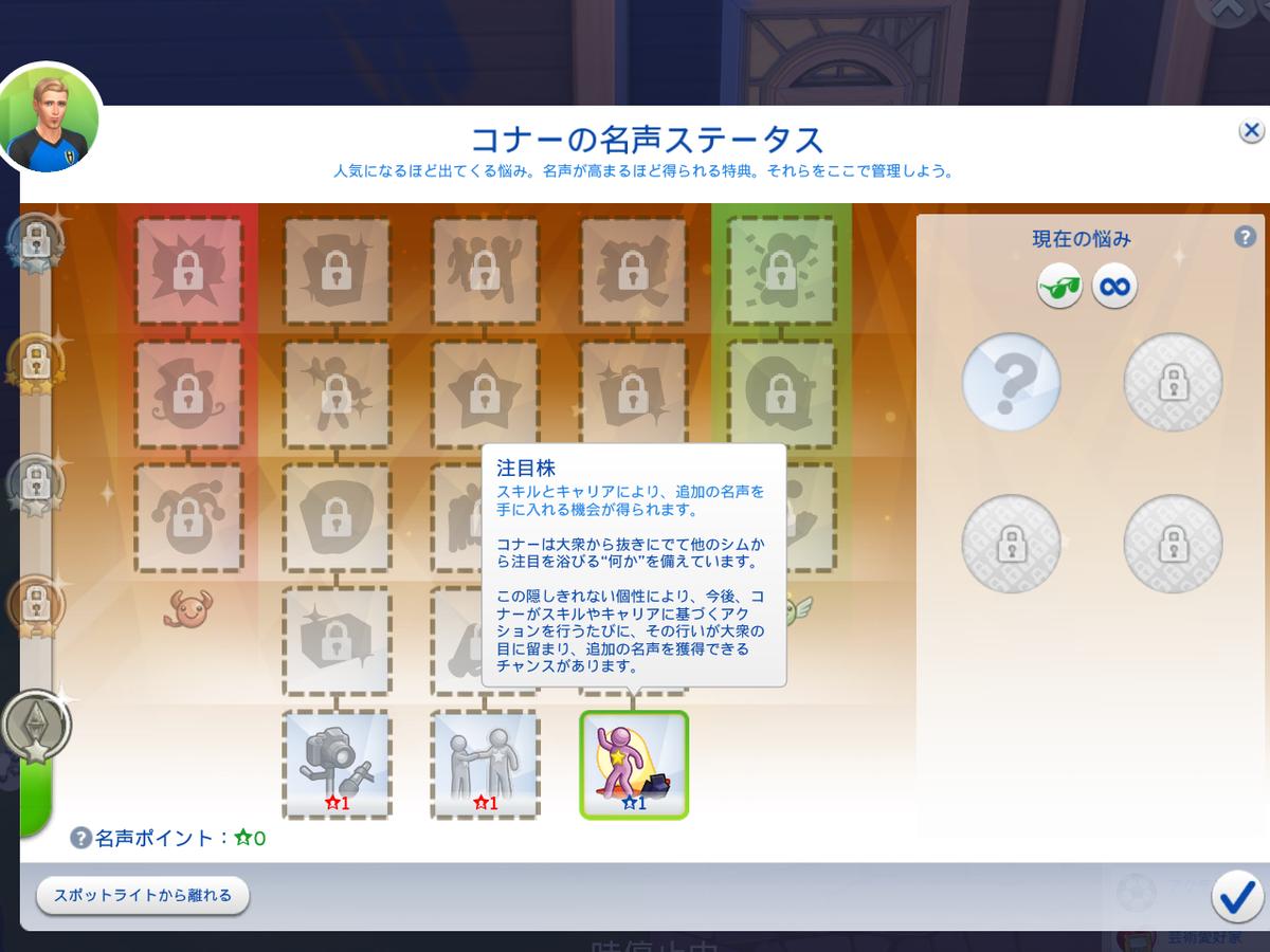 f:id:shirokumagirl:20200403212557p:plain