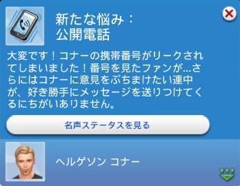 f:id:shirokumagirl:20200403212740p:plain