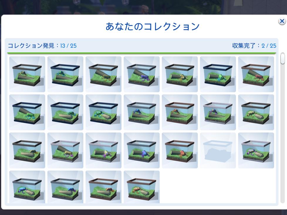 f:id:shirokumagirl:20200404225325p:plain