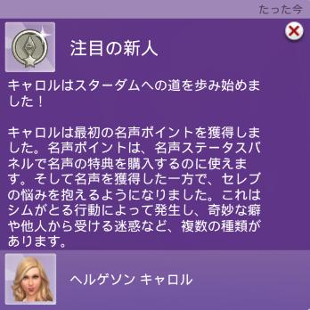 f:id:shirokumagirl:20200404232816p:plain