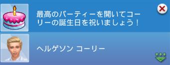 f:id:shirokumagirl:20200404232932p:plain