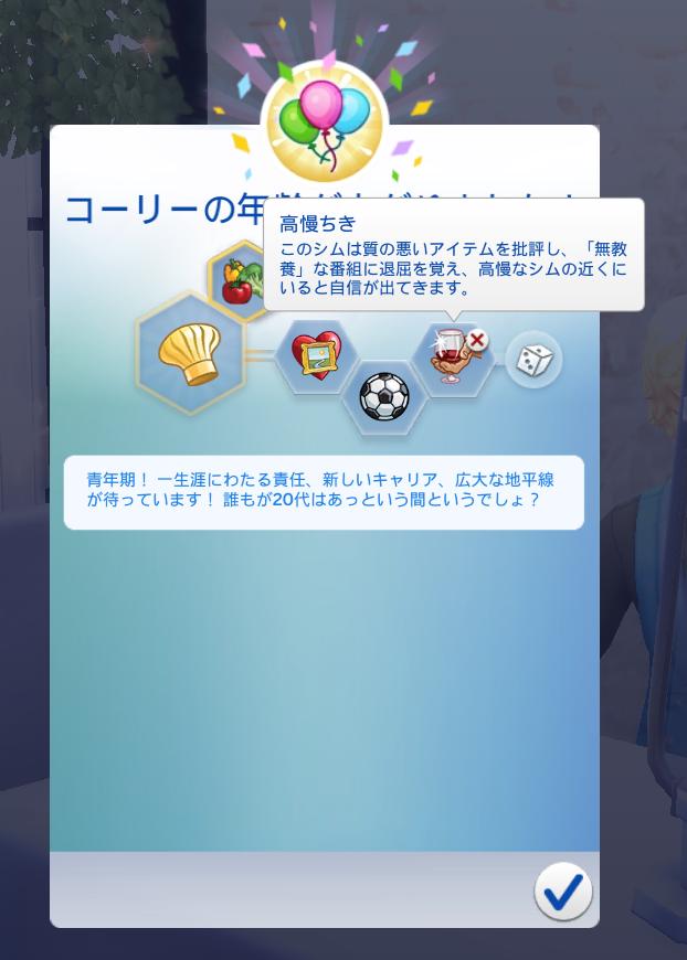 f:id:shirokumagirl:20200405215826p:plain