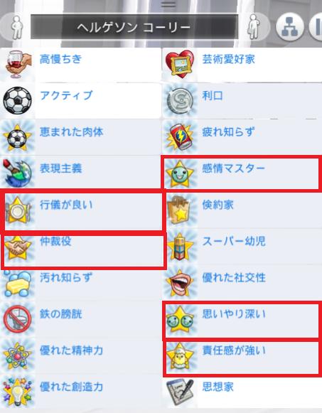 f:id:shirokumagirl:20200405220121p:plain