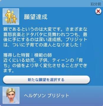 f:id:shirokumagirl:20200405221933p:plain