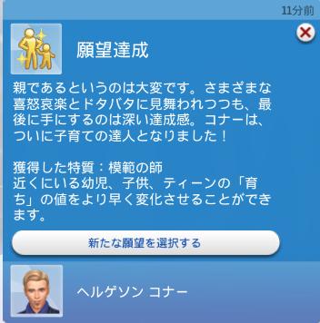 f:id:shirokumagirl:20200405221945p:plain