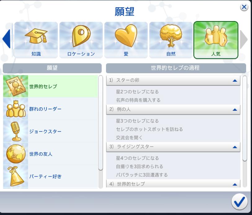 f:id:shirokumagirl:20200405222909p:plain