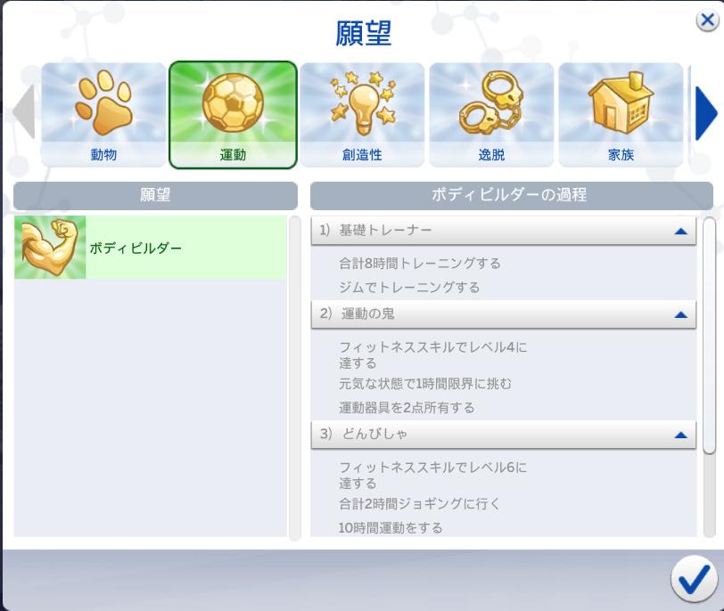 f:id:shirokumagirl:20200405222929p:plain