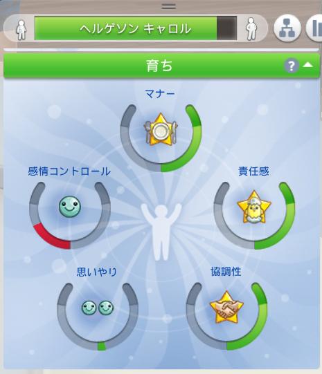 f:id:shirokumagirl:20200407224357p:plain