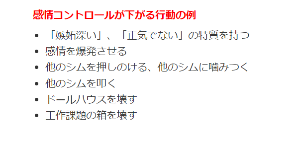 f:id:shirokumagirl:20200407224716p:plain