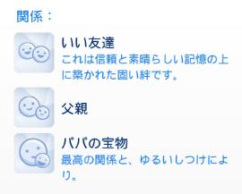 f:id:shirokumagirl:20200407230304p:plain