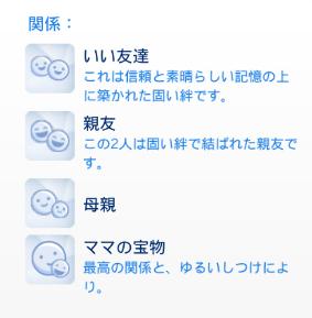 f:id:shirokumagirl:20200407230320p:plain