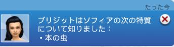 f:id:shirokumagirl:20200407232201p:plain