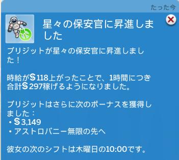 f:id:shirokumagirl:20200408000158p:plain