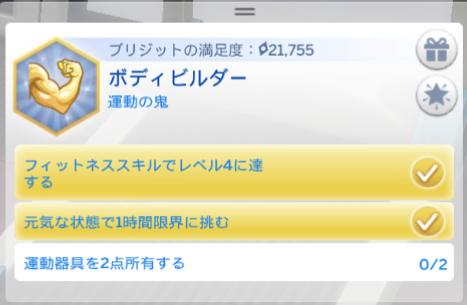 f:id:shirokumagirl:20200408001036p:plain