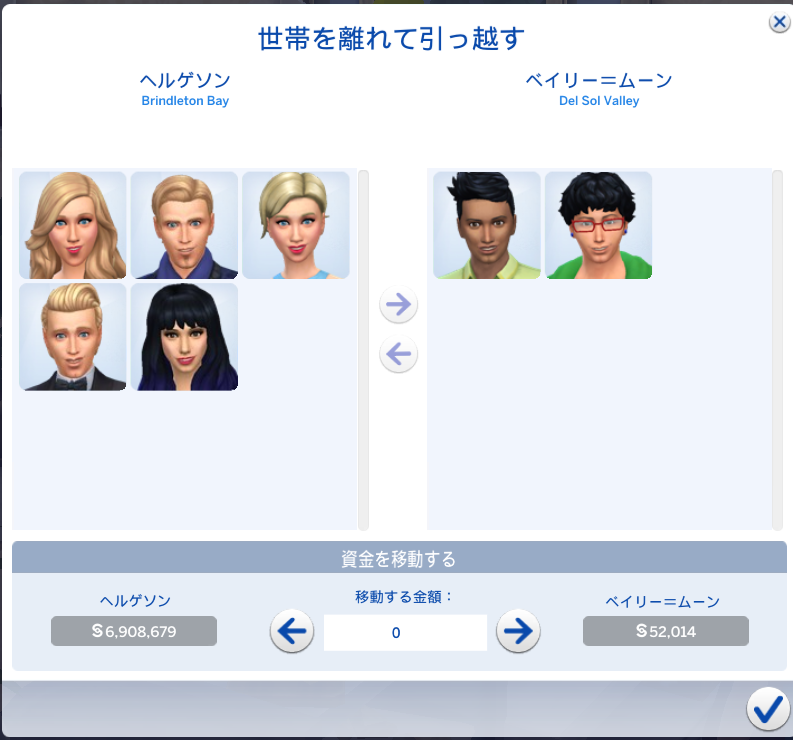 f:id:shirokumagirl:20200414224241p:plain