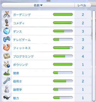 f:id:shirokumagirl:20200414224655p:plain