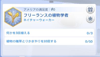 f:id:shirokumagirl:20200414225043p:plain