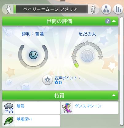f:id:shirokumagirl:20200414225154p:plain