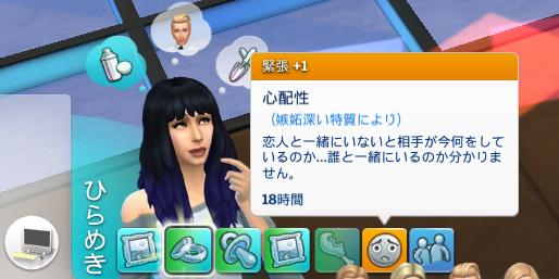 f:id:shirokumagirl:20200414230410p:plain