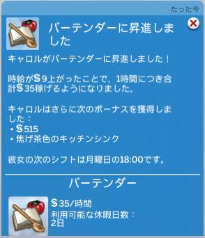 f:id:shirokumagirl:20200417190830p:plain