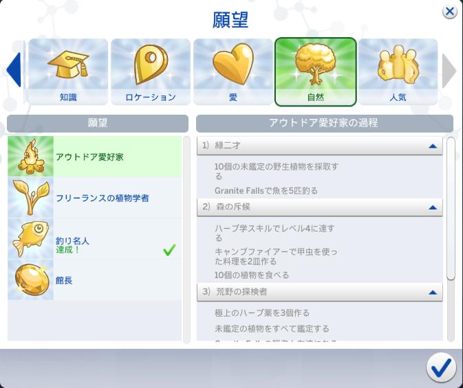 f:id:shirokumagirl:20200417220500p:plain